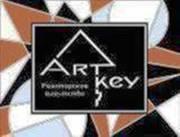 Аренда апартаментов в Ташкенте от ART KEY